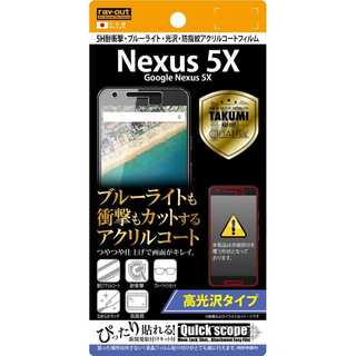 Google Nexus 5X フィルム