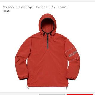 Supreme -  Supreme Nylon Ripstop Hooded Pullover