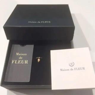 メゾンドフルール(Maison de FLEUR)の新品未使用 Maison de FLEUR K10 ピンク サンゴピンキーリング(リング(指輪))