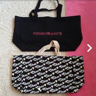 シェル(Cher)のネオロマンス、cher 、トートバッグ セット(トートバッグ)