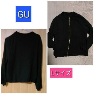 GU - GU 薄手ブルゾン カーディガン ブラック