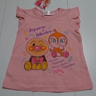 アンパンマン - 新品タグ付きアンパンマンドキンちゃん袖フリルTシャツ90センチ