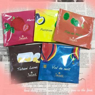 【送料込み】ジャンナッツ♡限定フレーバーティーバッグ♡紅茶♡(茶)