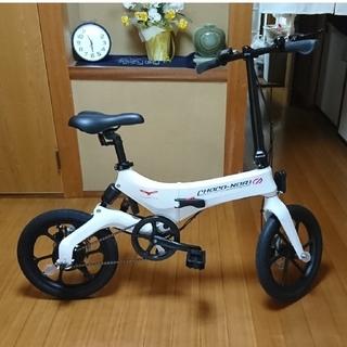 【新品】折りたたみ電動アシスト自転車 CHOCO-NORI-car 【送料込】