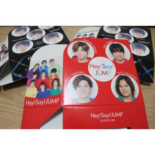 ヘイセイジャンプ(Hey! Say! JUMP)のHey!Say!JUMP CD,DVDケース(男性アイドル)