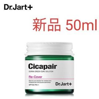 Dr. Jart+ - ドクタージャルト シカペア リカバークリーム 50ml