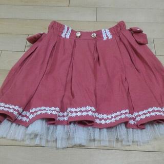 アクシーズファム(axes femme)のaxes femme kids パンツスカート 140cm(その他)