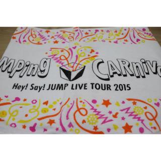ヘイセイジャンプ(Hey! Say! JUMP)のHey!Say!JUMP 2015 JUMPingCARnival魂 タオル(男性アイドル)