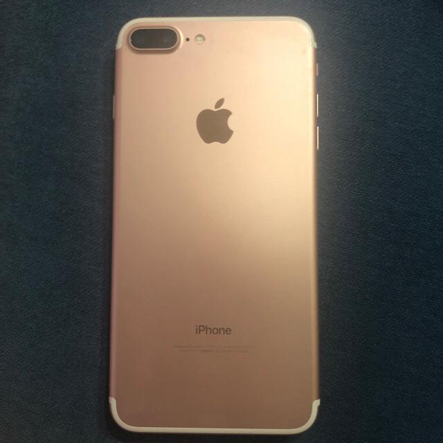 Apple(アップル)のiPhone7plus スマホ/家電/カメラのスマートフォン/携帯電話(スマートフォン本体)の商品写真