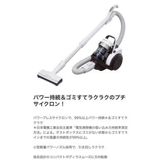 Panasonic - 新品未使用 1年保証書付 パナソニック サイクロン掃除機 MC-SR24J-W