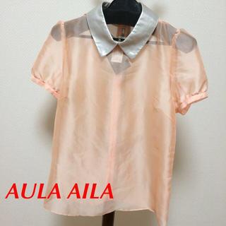 アウラアイラ(AULA AILA)のAULAAILA オレンジ ブラウス(シャツ/ブラウス(半袖/袖なし))