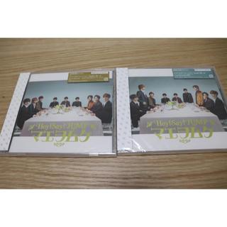 ヘイセイジャンプ(Hey! Say! JUMP)のマエヲムケ 初回限定盤,通常/プレス盤(男性アイドル)
