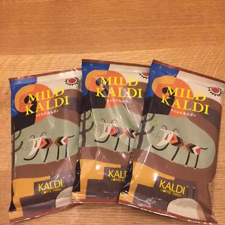 カルディ(KALDI)の【中挽き】マイルドカルディ 200g×3袋セット(コーヒー)