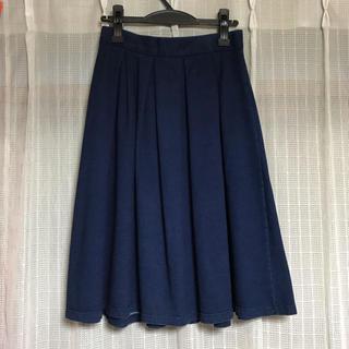 GU - フレアスカート