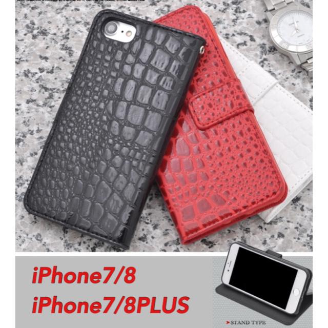 iphone8プラス ケース amazon | 【大人気】手帳型ケース iPhoneXR クロコダイル 仕様 iPhoneケースの通販 by Otoku   屋|ラクマ