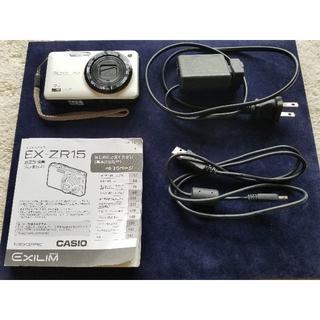 カシオ(CASIO)の【おまけ付き】コンデジ カシオ CASIO HIGH SPEED EXILIM (コンパクトデジタルカメラ)
