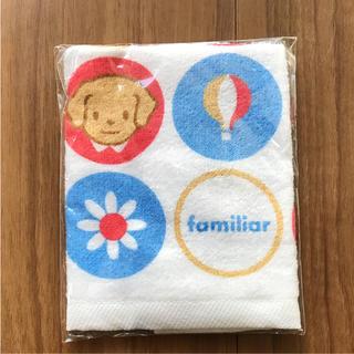 ファミリア(familiar)の新品ファミリアタオル(タオル/バス用品)