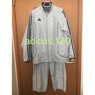 アディダス(adidas)のadidas160トレーニングウェア(ウェア)