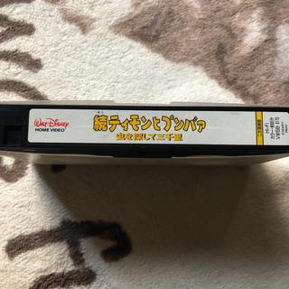 ディズニー(Disney)のビデオテープ(その他)