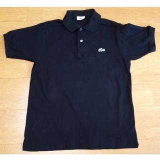 ラコステ(LACOSTE)のポロシャツ⭐ラコステ⭐黒(ポロシャツ)