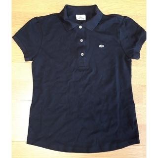 ラコステ(LACOSTE)のポロシャツ⭐ラコステ⭐黒 (ポロシャツ)