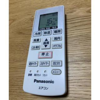 パナソニック(Panasonic)のパナソニック エアコン(エアコン)