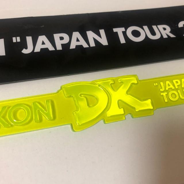 iKON(アイコン)のリフレクターブレスレット DK エンタメ/ホビーのCD(K-POP/アジア)の商品写真