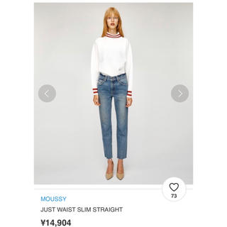 moussy - MOUSSY JUST WAIST SLIM STRAIGHT