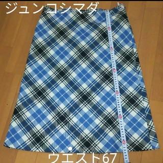 JUNKO SHIMADA - 大幅値下げ!!スカート しまだじゅんこ ジュンコシマダ チェック柄 水色 黒色