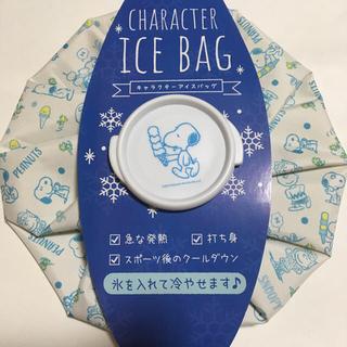 SNOOPY - スヌーピー   氷のう アイスバッグ