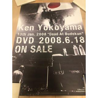 ハイスタンダード(HIGH!STANDARD)のKen yokoyama ポスター(ミュージシャン)