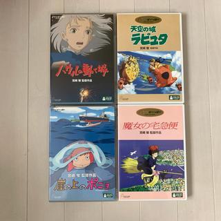 ジブリ - 魔女の宅急便などジブリの名作DVD 4枚セット