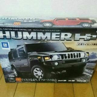 ハマー(HUMMER)の【商品】  ラジコン(ホビーラジコン)