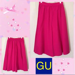 ジーユー(GU)のGU ピンクスカート(ひざ丈スカート)