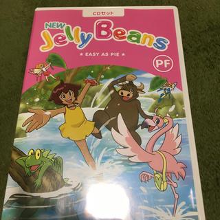 ジェリービーンズ(JELLY BEANS)のECC NEW Jelly Beans CD3枚セット(知育玩具)