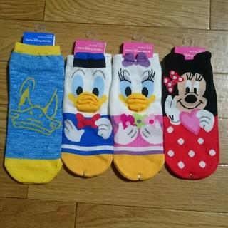 Disney - ディズニー靴下4足セット