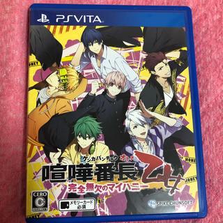 PlayStation Vita - 喧嘩番長乙女 完全無欠のマイハニー