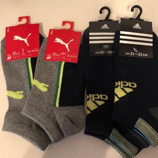 アディダス(adidas)のプーマ アディダス 靴下 お揃い(靴下/タイツ)