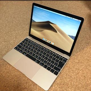 Mac (Apple) - ★セール中★MacBook 2016年モデル 12inch ゴールド 256GB