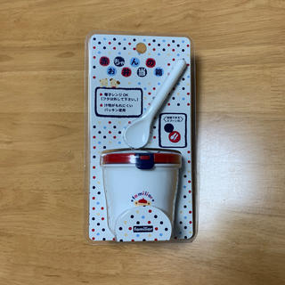 ファミリア(familiar)のファミリア 赤ちゃんのお弁当箱 離乳食 anmiika様専用(離乳食器セット)