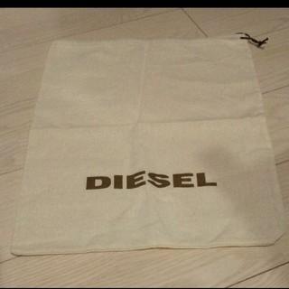 ディーゼル(DIESEL)のDIESEL 大きめの袋(ショップ袋)