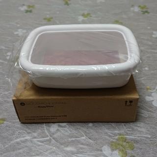 フジホーロー(富士ホーロー)の富士ホーロー 浅型角容器S(容器)