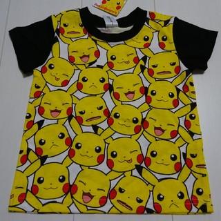 ポケモン(ポケモン)の新品タグ付きピカチュウ半袖Tシャツポケモン95センチ(Tシャツ/カットソー)