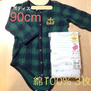イオン(AEON)の新品含★長袖 綿100% ボディスーツ 3枚セット(下着)