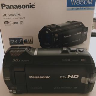 Panasonic - Panasonic HC-W850M ビデオカメラ