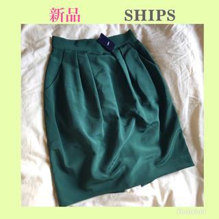 SHIPS - 新品【定価¥14904】SHIPS  スカート  サイズ38