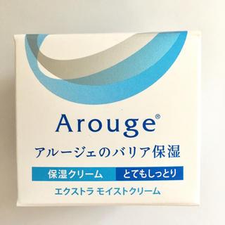 Arouge - Arouge フェイスクリーム