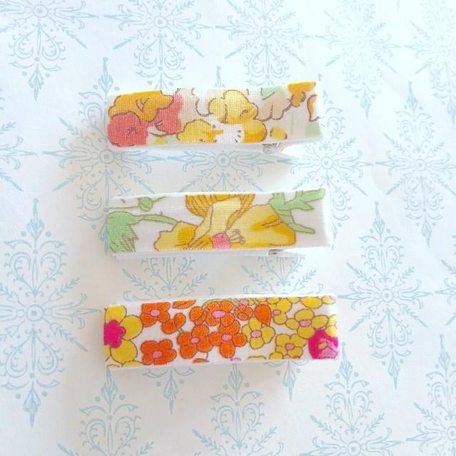 Bonpoint(ボンポワン)の【かやの様専用】リバティオレンジ系+ピンク系 2セット キッズ/ベビー/マタニティのこども用ファッション小物(その他)の商品写真