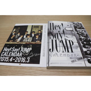 ヘイセイジャンプ(Hey! Say! JUMP)のHey!Say!JUMPカレンダー 2015.4-2016.3(男性アイドル)