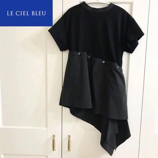 ルシェルブルー(LE CIEL BLEU)のレア商品【新品】ルシェルブルー  アシンメトリーTシャツ(Tシャツ(半袖/袖なし))
